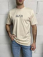 Мужская футболка бежевая Man, фото 1