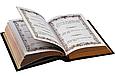 """Книги в шкіряній палітурці і подарунковому футлярі """"Антологія правової думки"""". Збірник афоризмів (2 томи), фото 4"""