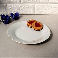 Тарелка плоская обеденная белая HLS 20 см (4402)