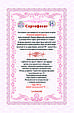 """Книги в кожаном переплете и подарочном футляре """"Антология правовой мысли"""". Сборник афоризмов (2 тома), фото 5"""