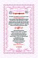 """Книги в шкіряній палітурці і подарунковому футлярі """"Антологія правової думки"""". Збірник афоризмів (2 томи), фото 5"""