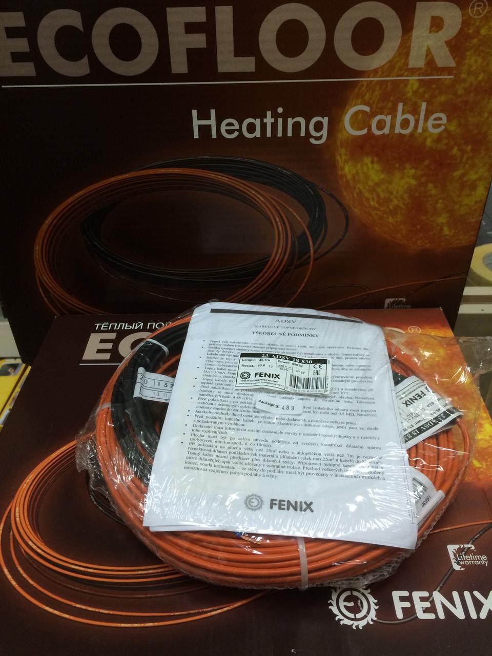 2,2 - 1,9 m2 320Вт 18.5м Fenix Ecofloor (Чехія) ADSV18 греющий кабель для укладки под плитку на теплый пол
