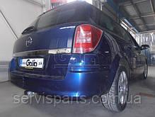 Фаркоп Opel Astra H 2004 - (Опель Астра Н), фото 3