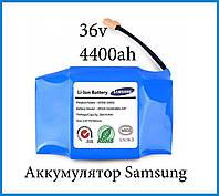 Аккумулятор для гироскутера Samsung 36V 4400 mAh Батарея для гироскутера гироборда самсунг