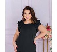 """Женская блузка большого размера, Привлекательная блуза батал с рукавом-воланом, вырез горловины """"лодочка"""","""