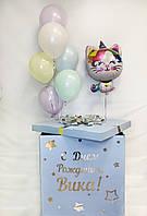 """Коробка сюрприз """"Единорогокошка"""" (кот-єдиноріг) блакитна з гелієвими кульками +Індивідуальна напис + бант"""