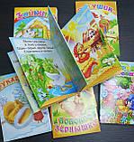 Набор старых добрых сказок на русском языке(номер 4) - 6 штук, фото 2