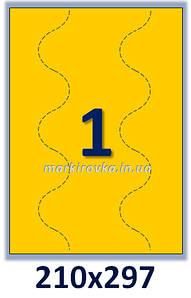 Самоклеящаяся бумага формата А4 цветная матовая желтая.1шт на листе А4.210х297 мм