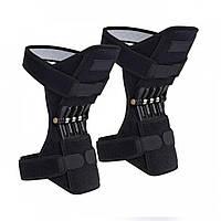 Фиксатор коленного сустава усилитель Коленные стабилизаторы Powerknee Nasus Sports Коленный ортез 2 шт