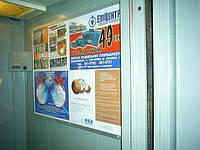 Реклама в лифтах, Подольский р-н
