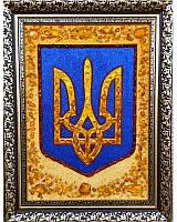 Тризуб Герб Украины из янтаря в подарок руководителю