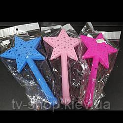 Светящаяся волшебная палочка Звезда (3 цвета)