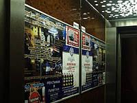 Реклама в лифтах, Святошинский р-н