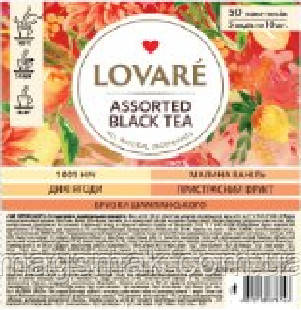 Чай Lovare / Ловаре Чорний асорті, 50 пакетів