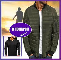 Куртка мужская короткая демисезонная хаки, бомбер без капюшона, ветровка легкая осень весна + подарок