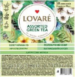 Чай Lovare / Ловаре Зелений асорті, 50 пакетів