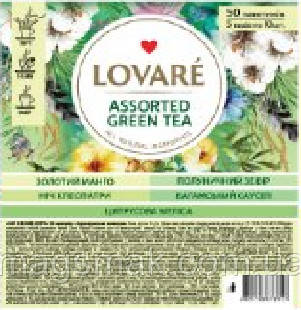 Чай Lovare / Ловаре Зелений асорті, 50 пакетів, фото 2