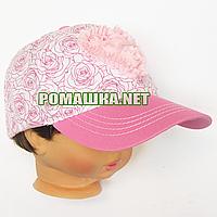 Детская 50 2-4 года 100% хлопок натуральная хлопковая летняя тонкая кепка бейсболка для девочки 3640 Розовый
