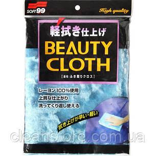 Серветка для полірування автомобіля Wipe Cloth Blue, фото 2