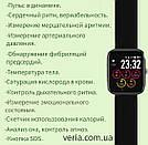 Умные часы Vyvo Watch, замер сердечного ритма, пульсометр, давление. США., фото 3