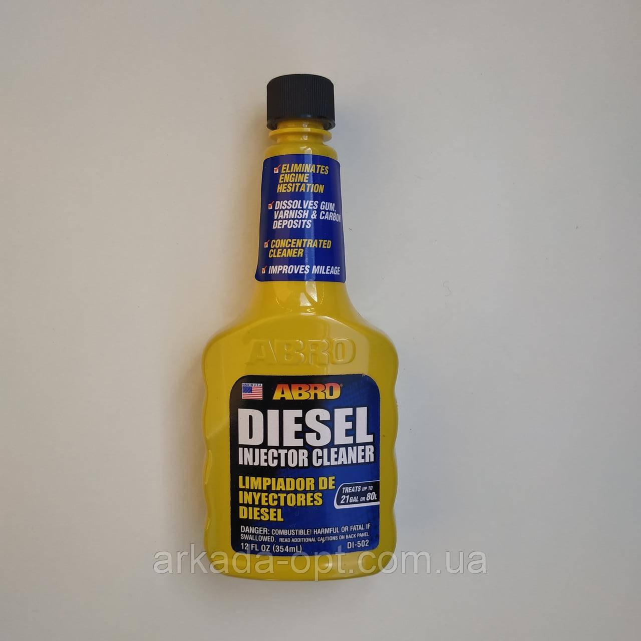 Очиститель форсунок Abro DI-502 354мл