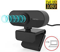 Веб-камера USB с разрешением 1080P Full HD | вэб камера со встроенным микрофоном и ЮСБ разьёмом | Webcam 1080p