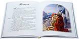 Библейские истории. Семейное чтение, фото 3
