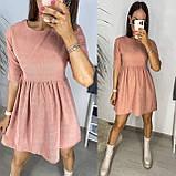 Вельветове плаття із завищеною талією рукав 3/4 13-256, фото 3