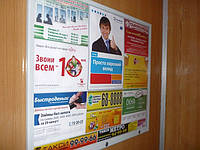 Реклама в лифтах, Деснянский р-н