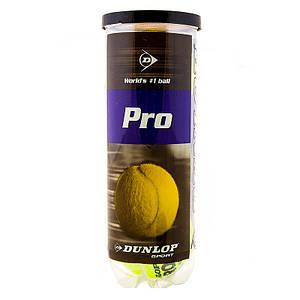 М'яч тенісний Dunlop Pro, синій / М'ячі для великого тенісу