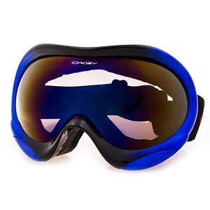 Очки лыжные Okay NO:363, цвет синий, красный.