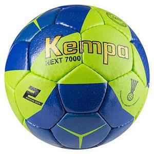 М'яч гандбольний Kempa Next 7000, р. 2