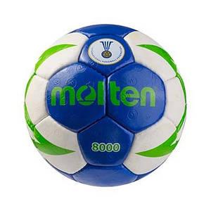 М'яч гандбольний Molten 8000, р. 1