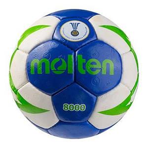 М'яч гандбольний Molten 8000, р. 3
