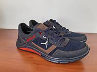 Туфлі чоловічі джинсові сині зручні прошиті (код 7079)