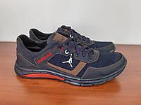 Чоловічі туфлі сині джинсові прошиті зручні (код 7079)