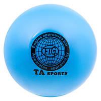Мяч гимнастический TA SPORT, голубой