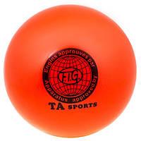 Мяч гимнастический TA SPORT, оранжевый
