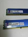 Оперативная память Kingston HyperX DDR3 8GB PC3-10600 (Комплект из двух 2x4Гб), фото 3