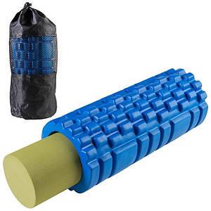 Ролик для йоги і масажу 2в1, 33 х 14 см, 33 х 9.5 см, пластик, EVA, чохол.