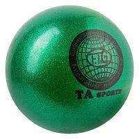 Мяч гимнастический TA SPORT, 280грамм, 16 см, глиттер, зеленый.