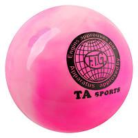 Мяч гимнастический TA SPORT, 400грамм 19 см, мраморный розовый.
