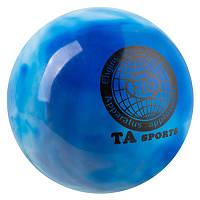 Мяч гимнастический TA SPORT, 400грамм, 19 см, мраморный голубой.