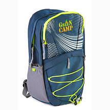 Рюкзак GREEN CAMP 15л, фото 3