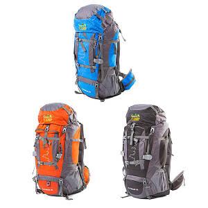 Рюкзак GREEN CAMP 80 л, цвета в ассортименте.