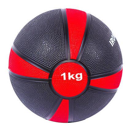 М'яч медбол IronMaster(4/1) 1кг, d=19см, фото 2