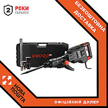 Профессиональный электрический отбойный молоток (бетонолом) Dnipro-M SH-210AV 65 Дж мощный отбойник