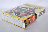 """Манга """"One Piece. Большой куш. Книга 6. Сакура Хирурка"""", фото 3"""