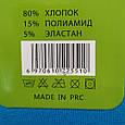 Сліди жіночі Блакитний Лис з силіконовим гальмом на п'яті розмір 36-41, фото 3