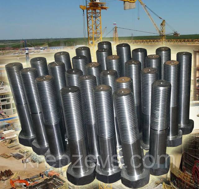 Болт М52 класс прочности 8.8, ГОСТ 10602-94, DIN 931, DIN 933  | Фотографии принадлежат предприятию ЗЕВС®